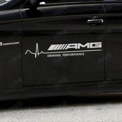 賓士改裝車門貼AMG車身貼紙車標貼C級E級GLKB级GLML改裝AMG 刮痕車貼 車貼車身裝飾貼紙個性腰線拉花熱貼