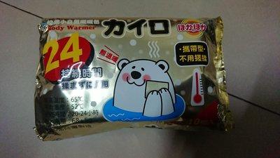快樂小白熊暖暖包(一袋10入)