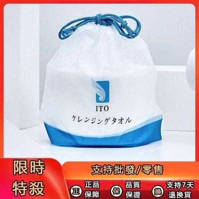 日本ITO 洗臉巾 卸妝棉加厚 一次性洗臉巾 純棉 化妝棉卸妝 干濕兩用 80抽