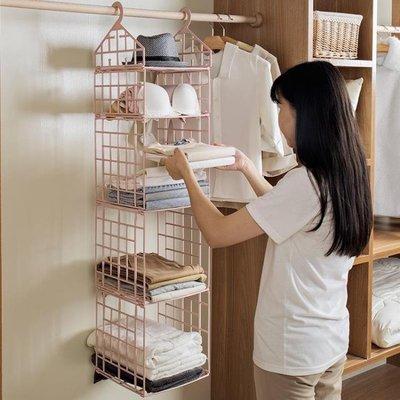 【蘑菇小隊】掛式收納架寢室衣柜衣物掛架多層家用儲物掛袋-MG26689