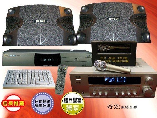 音圓最新機M-72卡拉OK高畫質HDMI伴唱機加擴大機音響喇叭麥克風組合音質超棒店面保障