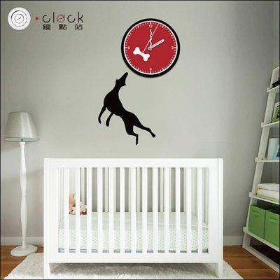 【鐘點站】小狗和骨頭 DIY 創意壁貼掛鐘 牆壁貼鐘 大時鐘 靜音掃描機芯 壁紙 25A029