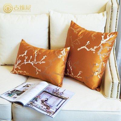 新中式簡約現代含芯抱枕歐式美式樣板房沙發床頭飄窗布藝腰枕靠墊