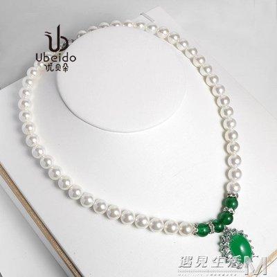 母親節禮物天然淡水貝珠珍珠項錬送媽媽婆婆瑪瑙頸飾鎖骨錬長輩裝飾掛件
