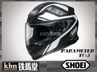 ☆KBN☆鐵馬堂 日本 SHOEI Z-7 PARMETER TC-5 全罩 安全帽 輕量 Z7 快拆 內襯可拆