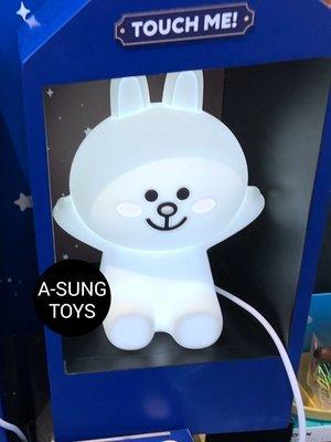 【夜燈】 現貨 LINE FRIENDS 兔兔 HUG ME 觸控式 迷你 造型 LED 夜燈 熊大 熊美 生日禮物