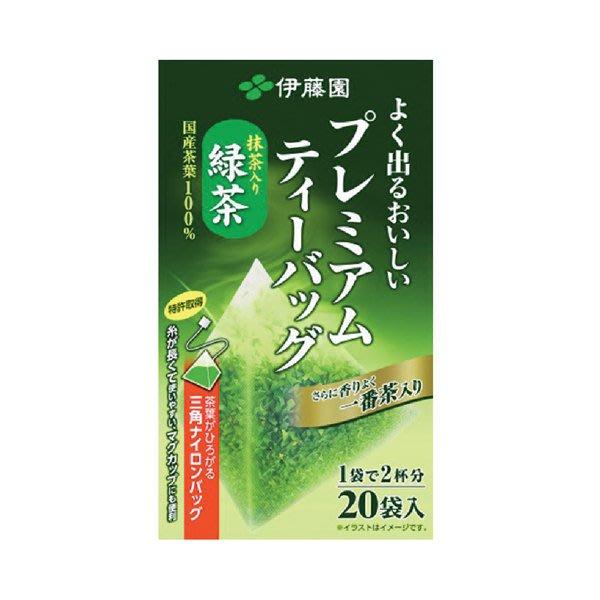 樂婕 伊藤園 抹茶入綠茶 三角茶包 20袋入