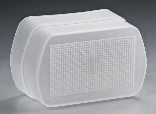 呈現攝影-品色 高品質硬式柔光罩 閃光燈柔光罩 For Sony HLV-F58AM 柔光盒 牛奶盒
