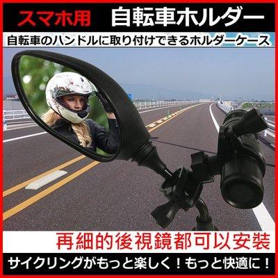 M733 m658 m655 m652 sjcam sj2000 mio 96650聯詠快拆式摩托車行車記錄器支架機車行車紀錄器車架摩托車行車紀錄器固定座