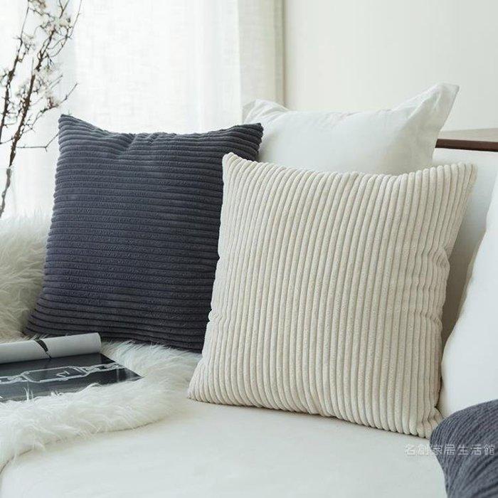 抱枕靠墊臥室靠枕床頭沙發靠背墊辦公室腰靠素面條紋抱枕套不含芯