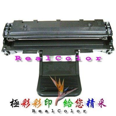 極彩 三星 ML-2570 ML2570 ML-2571N ML2571N 黑色環保碳粉匣 119S D119S