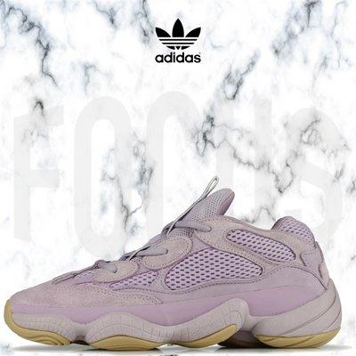 【FOCUS】全新 ADIDAS YEEZY 500 SOFT VISION 薰衣草紫 麂皮 男女鞋 FW2656
