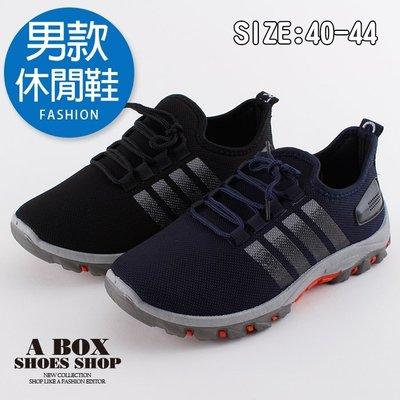 格子舖*【ANT94】(男鞋40-45) 套腳懶人鞋 造型鞋帶 休閒鞋 3.5CM厚底 透氣網布 2色
