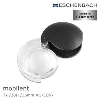 【Eschenbach 宜視寶】mobilent 7x/28D/35mm 德國製非球面攜帶型高倍單眼放大鏡 171067