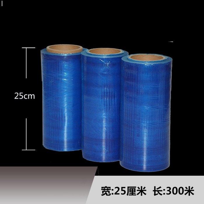 奇奇店-15 25cm 藍色纏繞膜 包裝膜 PE拉伸藍膜 塑料薄膜 #環保材質 #韌性佳 #防水防潮