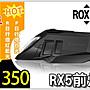 ☆樂樂購☆鐵馬星空☆【P01- 044】ROXIM RX5...