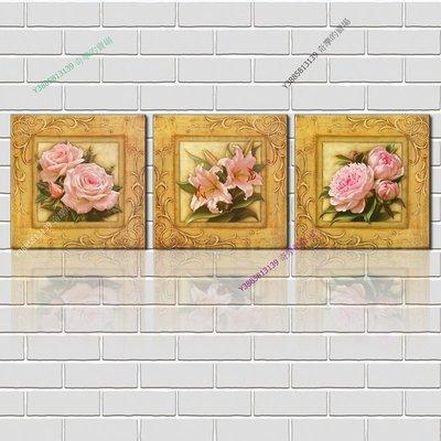 【40*40cm】【厚0.9cm】經典花卉-無框畫裝飾畫版畫客廳簡約家居餐廳臥室牆壁【280101_161】(1套價格)