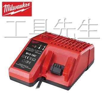 含稅價。型號:M12-18C【工具先生】Milwaukee 美沃奇.米沃奇 原廠 12V。18V 兩用 充電器