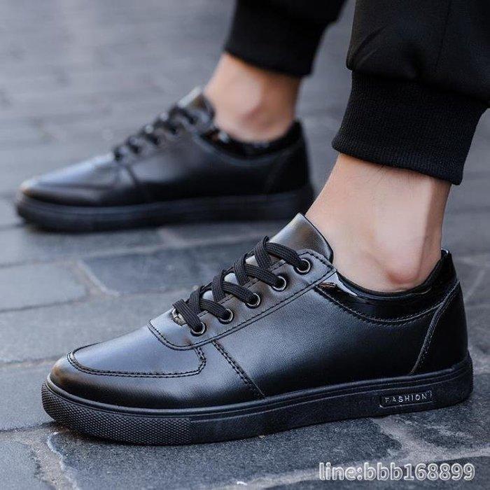 【免運】皮鞋 全黑色工作鞋廚房防滑上班鞋防水男士休閒皮鞋透氣小黑鞋廚師鞋男 XHGN34093