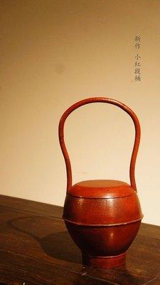 【新做紅提桶】 中華花藝 插花 茶道 花器 禪風 中國風