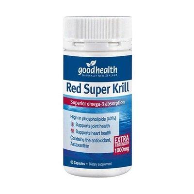 純淨紐西蘭🌿 Good Health 好健康 磷蝦油 60粒 高效 1000mg