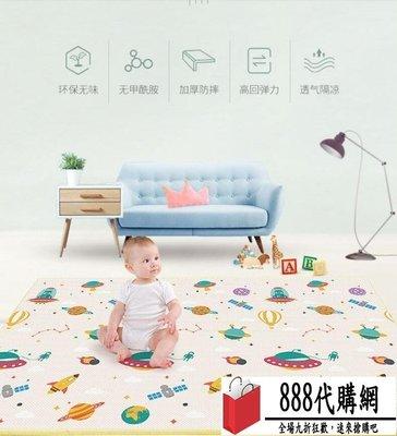 寶寶爬行墊 xpe加厚嬰兒2cm客廳拼接地墊兒童爬爬墊無味【888代購網】