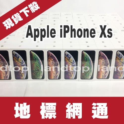 地標網通-中壢地標→蘋果新機 Apple iphone xs-64G 無線充電雙鏡頭手機單機現貨價32990元-金