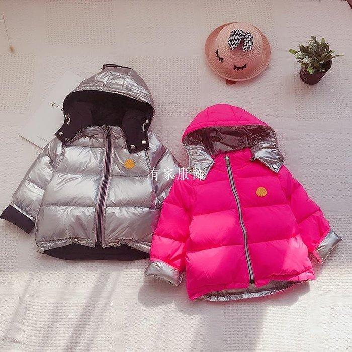 有家服飾虧本2019雙面穿童裝兒童羽絨服男女寶寶連帽加厚面包短款外套