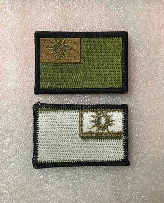 可欣台灣精品:中華民國國旗電綉胸章4x6.5公分(綠色黑框版)
