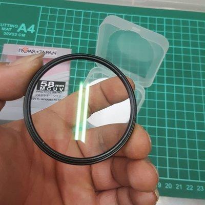保護鏡 58mm 未使用 通通便宜賣 歡迎來尋寶 非 單眼 類單眼 CANON SONY SAMSUNG T箱
