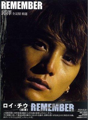 邱澤 -- 全記憶精選(日本版)  -- CD
