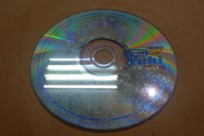 紫色小館-87-2--------徐懷鈺-第一個人專輯