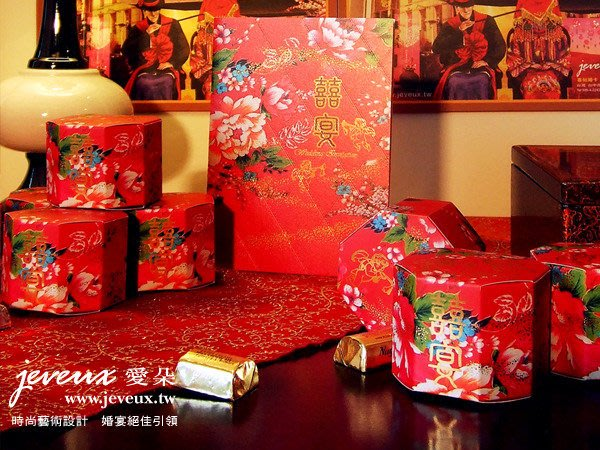 紅綢夢喜婚卡+紅綢夢喜八角喜糖盒[ 20套裝 ]優惠1240元jeveux愛朵婚卡喜帖