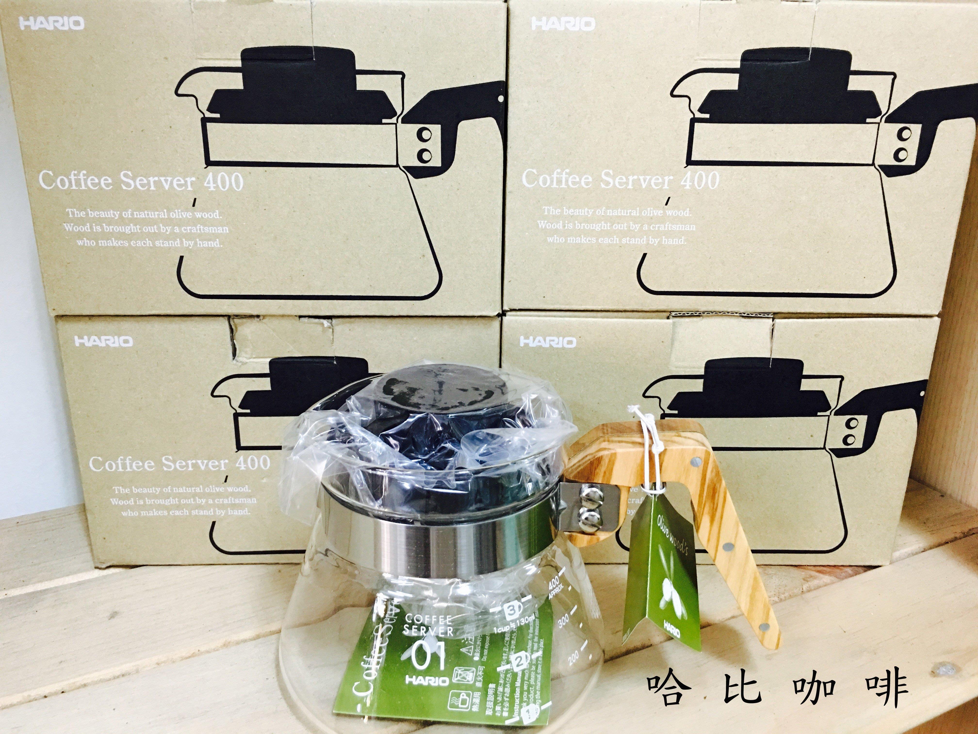 【豐原哈比店面經營】日本製 HARIO VCW-40-OV 橄欖木耐熱咖啡壺-400CC  現貨供應