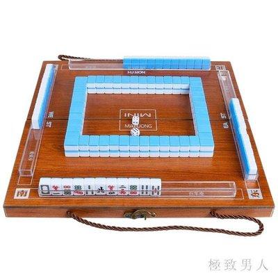 便攜旅行迷你小麻將牌 旅游精品 帶折疊木桌 YC652TW