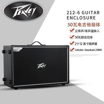 Peavey電子管6505+電吉他音箱PIRANHA食人魚箱頭112/6534+箱體 212-6GUITAR ENCLOSURE 箱體(尚雲居)