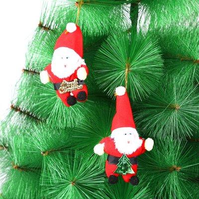毛絨聖誕老人掛件聖誕樹裝飾品配件聖誕節用品布偶公仔聖誕禮物品