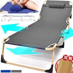 加長加寬68CM四腳方管休閒午睡椅4段角度行軍床看護床午休椅躺椅折疊床摺疊床折疊椅摺疊椅D128-CF05⊙哪裡買⊙