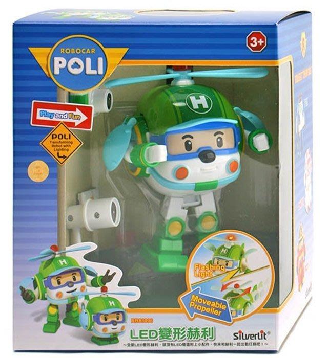 【阿LIN】83096A LED變形赫利 ROBOCAR POLI 警車 玩具 機器人 波力