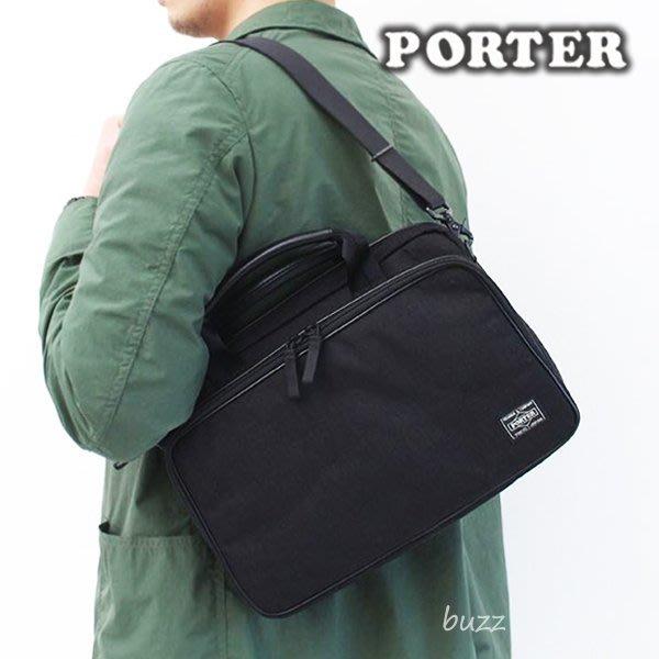 巴斯 日標PORTER屋- 預購 PORTER HYBRID 2WAY(S)雙層公事包 737-07943