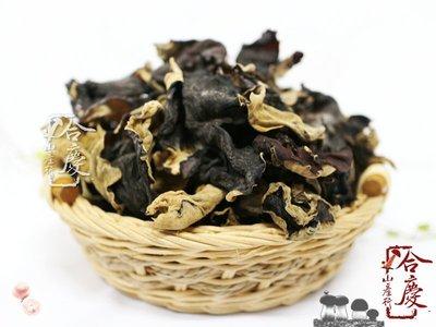 ** 台灣黑木耳 (一斤裝)。天然養生...