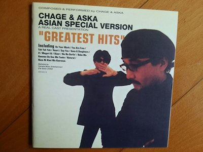24KGOLD:Chage & Aska Special Version Greatest Hits-葉蒨文女人的弱點You Are Free金碟CD無花97年