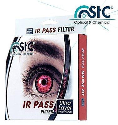 【相機柑碼店】STC Ultra Layer IRP 紅外線濾鏡 82mm