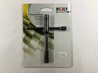 創億RC RE3LY 十字套筒板手(10mm, 8mm, 7mm,5mm六角 MY-T5126)