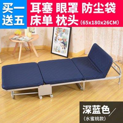 折疊床-辦公室折疊床單人床家用午休床午睡床成人陪護床簡易床硬板三折床