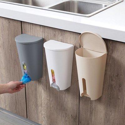 【清風雅居】抽取式塑料收納盒家用墻上壁掛式垃圾袋盒子廚房雜物整理盒儲物盒 -滿額免運