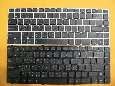 華碩 ASUS 中文鍵盤 U41 U41J U41JF U41S U41SV U31 U31F U31J U31Jg
