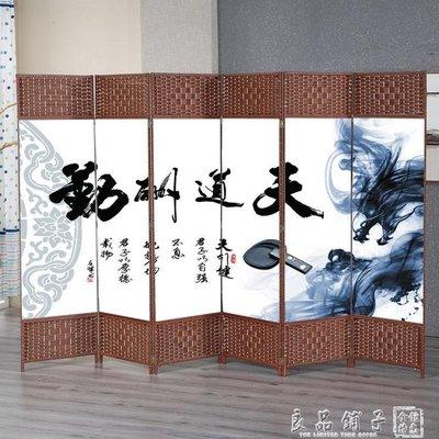 酒店時尚簡約折疊行動屏風布藝現代中式玄關茶館臥室客廳辦公隔斷定制QM