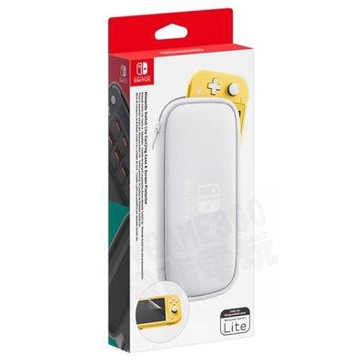 【預購商品】任天堂 NINTENDO SWITCH LITE NSL 原廠 主機包 收納包 攜帶包 附保護貼 灰白色