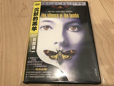 福斯發行 初回特殊限量黃金盤 赤裸的羔羊 / 茱蒂福斯特主演/ 附大側標 宣傳册